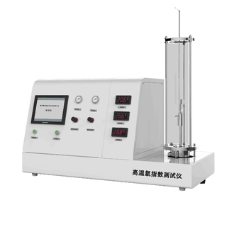 ISO 4589-2 Limited/ Limiting Oxygen Index Tester, ISO 4589-3 Elevatd-Temperature Oxygen Index Tester, ASTM D2863, NES 715