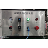 BS En 367 ISO 9151 Protective Clothing Heat Transmission Tester